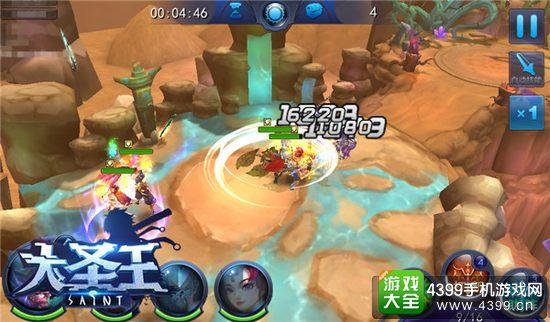 大圣王战斗画面