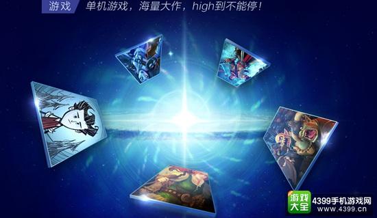 《饥荒》PC版加入TGP阵营 腾讯游戏平台全面启动
