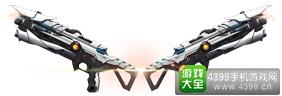 火线精英手机版DS龙骑兵