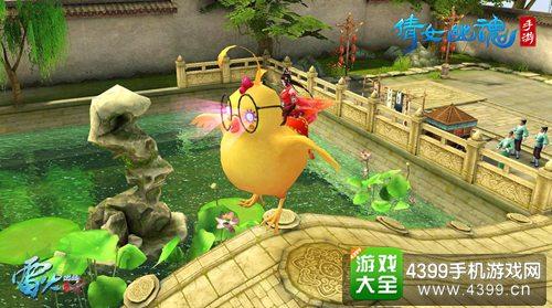 倩女幽魂手游寻梦鸡怎么得 镭射鸡获取方式