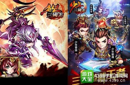 中国海外发行