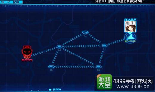 苍穹战线5-7攻略