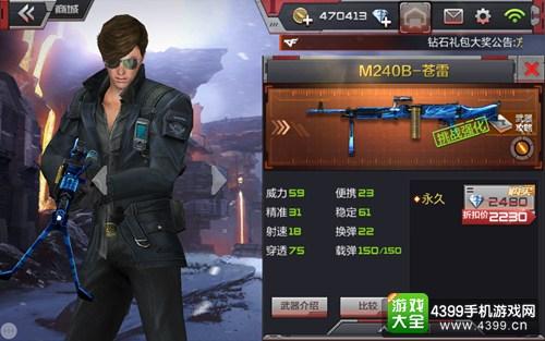 CF手游生化统领武器推荐