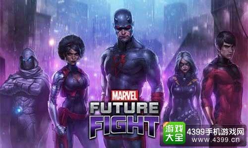 漫威未来之战