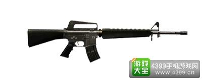 CF手游M16步枪