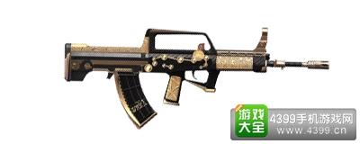 CF手游QBZ95-天秤座