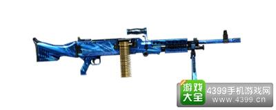 CF手游M240B-苍雷