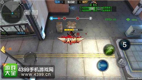 CF手游生化统领指挥官阵营攻略