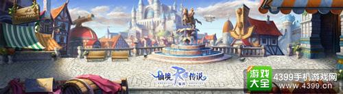 《仙境传说:复兴》五大主城展示 还原RO经典场景