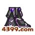 国王的勇士5第3赛季符师靴子属性