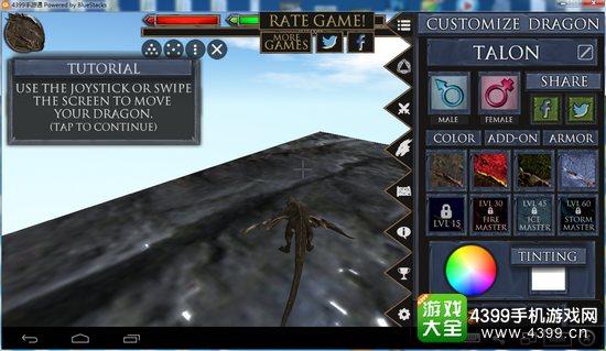 究极飞龙模拟电脑版下载