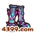 国王的勇士5紫魔靴子属性