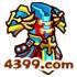 国王的勇士5光明重铠战甲属性
