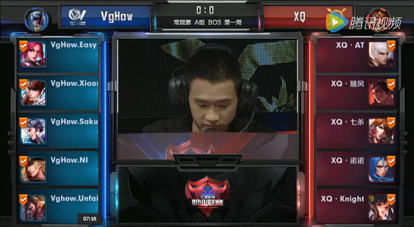 王者荣耀职联赛视频