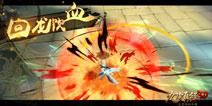 《九阴真经3D》新版本来袭 魔教教主今日降临