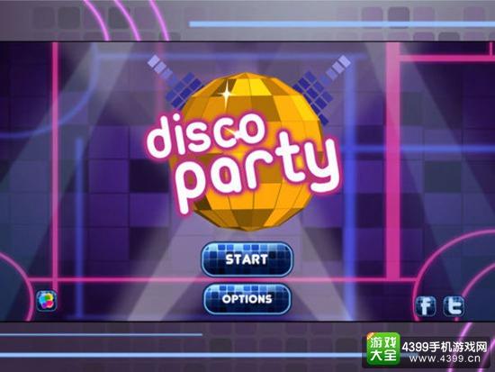 不务正业系列 《迪斯科舞会》是一款解谜游戏?