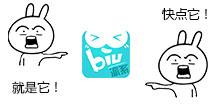 biu~Biu乐~4399Biu乐下载方式有哪些?
