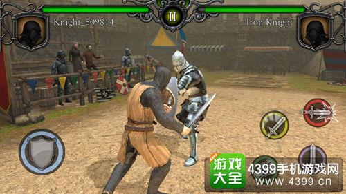 亚洲必赢游戏 4