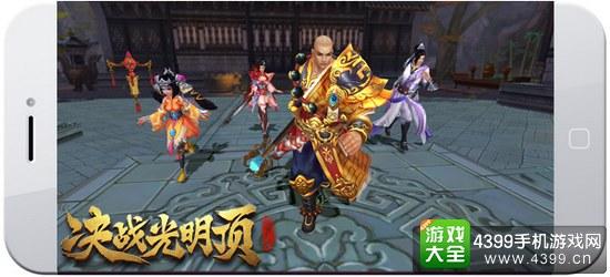 九阴决战游戏截图