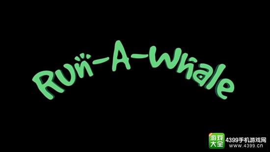 乘着鲸鱼飞跃海平面吧! 《鲸鱼快跑》公布