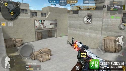 CF手游AK47无影使用技巧