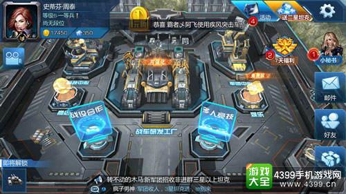 2016QGC坦克之战高校赛广州赛区暂时落幕