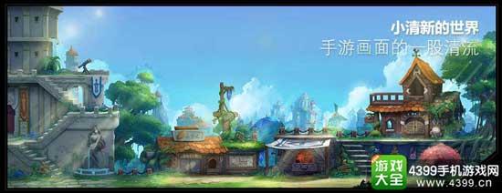 地下城与冒险游戏效果图