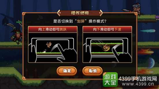 主公哪里跑9月27日11点登陆4399游戏盒开启不删档测试