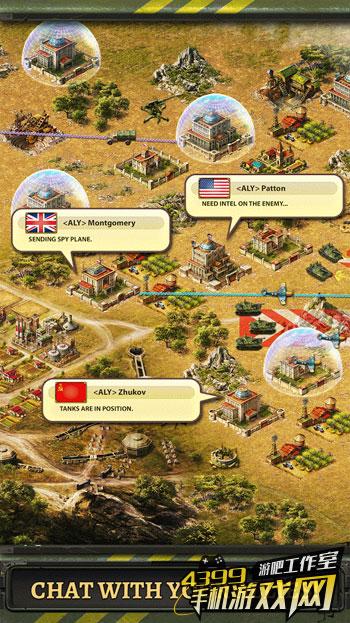 世界大战:二战策略MMO