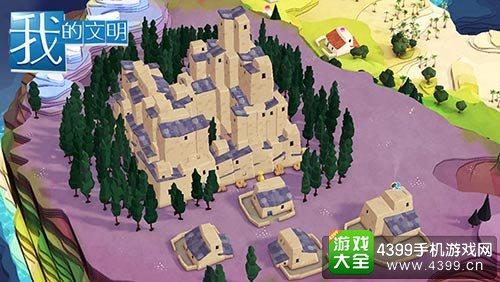 我的文明游戏城堡