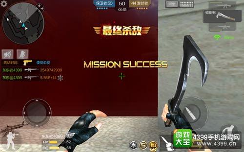 CF手游M16使用技巧