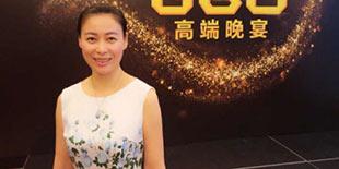 2016TFC 上方传媒CEO王紫上:如何从资源平台中获得更大的发展机会