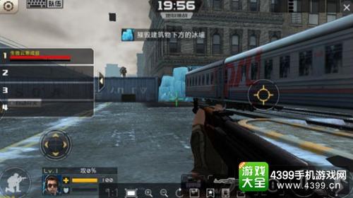 全民枪战2(枪友嘉年华)挑战模式炼狱难度