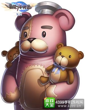不要只看它可爱!——玩偶熊