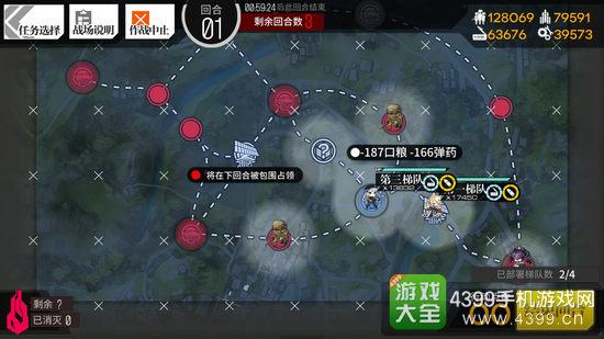 少女前线夜战3-1攻略