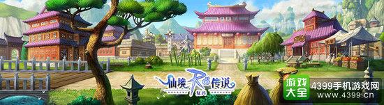 仙境传说:复兴里的斐扬城