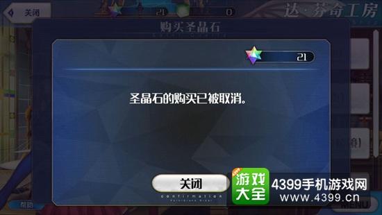 命运冠位指定fategrandorder预约奖励