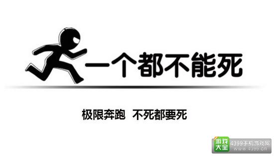 国庆手游合辑