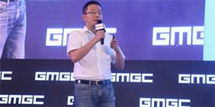 GMGC昆山演讲|AppsFlyer王玮:打通产品到运营的闭环