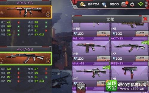 CF手游AR15-SS
