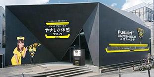还是日本人脑洞大 虚拟偶像帮你VR剃须