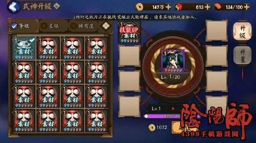 亚洲必赢766net 16
