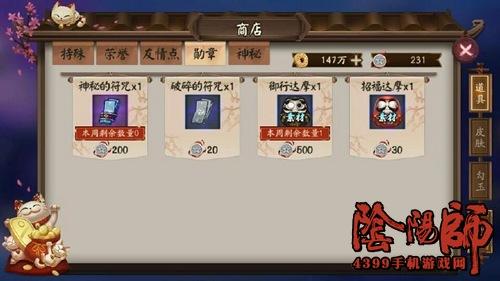 亚洲必赢766net 17
