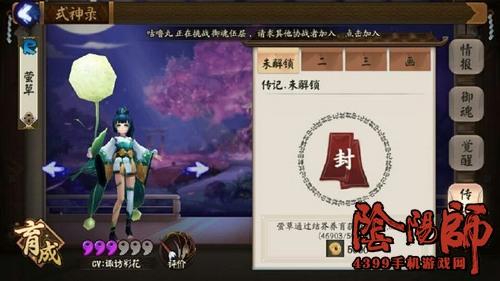 亚洲必赢766net 22