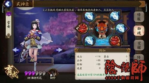 亚洲必赢766net 25