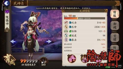 亚洲必赢766net 26