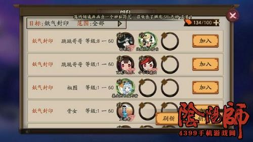 亚洲必赢766net 29