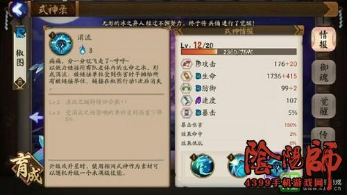 亚洲必赢766net 32