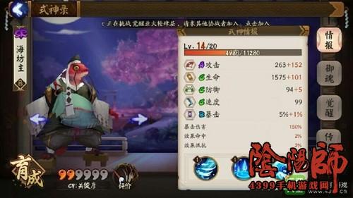 亚洲必赢766net 33