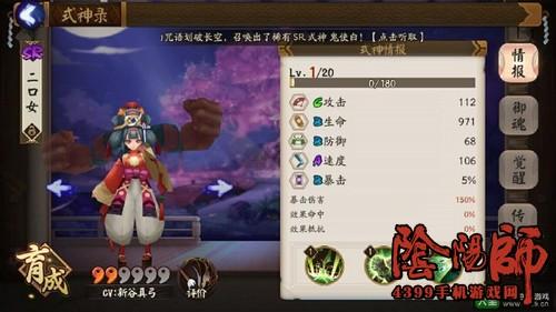 亚洲必赢766net 35